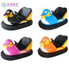 Amusement Park Rides Cute Animal Shape Drift Bumper Car for Sale
