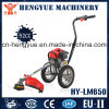 Professional Lawn Mower for Gardener