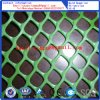 HDPE Plastic Mesh/Reinforced Plastic Wire Mesh