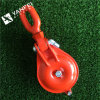 0.5t to 10ton Ybo Type Orange Painted Single Snatch Block with Eye