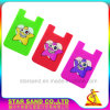 Cute Designs Credit Card Phone Holder, Silicone Rubber Smart Wallet