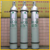 Competitive Price Gas Cylinder Mixture Gas CO2+Ar