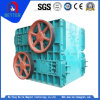 ISO/Ce Certificate Stone/Roller/Crushing Machine/Crusher for Cement/Mine/Coal/Mineral Processing Plant (discharging size: 0.2-10mm)