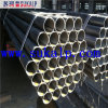 4 Inch Steel Pipe Price
