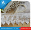 Pearl Beaded Chemical Lace Trim