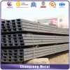 Ss400 Hot Rolled Structural Alloy Steel Channel (CZ-C66)