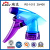 Mist Nozzle, Plastic Spray Nozzle for Home Cleaning