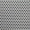 Decorative Perforated Metal Panels/Aluminum Sheet (Cheapest Price)