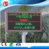 Programmable Red/White Color LED Sign Display for Outdoor Use