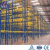 China Factory Adjustable Raw Material Storage Rack