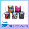 Home New Design Wholesale Customized Low Temperature Decal Coffee Mug Ceramic Mug