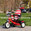 Foldable Light Weight Small Size Baby Stroller with En1888