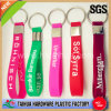 Fashion Promotion Gift Silicone Keychains (TH-6362)