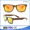 Demi Frame Coating Yellow Lens Sunglasses with Brown Temple