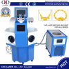 Micro Spot Laser Welding Machines of Welder for Jewelry Ring Bracelet Necklace