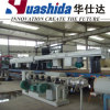 Small Size PE Pipe Extrusion Line (HSD20-63mm)