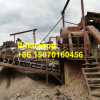 Low Invest Cost Rock Gold Wet Type Gravity Processing Machine