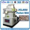 Vertical Yulong Wood Pellet Machine