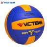 New Design Exclusive Size 5 PU Material Volleyball