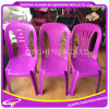 Chair Without Arm Plastic chair Injection Mould