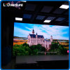 pH2.5 Indoor HD Resolution LED Screen