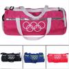 Polestar 18 Ltrs Duffel Bag Water Resistant Travel Sports Gym Barrel Bags