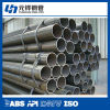 219*8 Seamless Steel Tube From Chinese Steel Pipe Supplier
