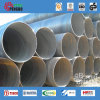Stainless Steel Seamless Fluid Pipe