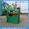 2017 New Type Press Used Clothes Baler Baling Press Machine