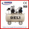 580W*2 50L Noiseless Air Compressor (GDG50)