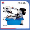 Variable Speed Metal Band Sawing Machine (BS-912B)
