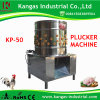 Widely-Used Poultry Chicken Depilating Machine Automatic Duck Plucker Machine (KP-80)