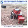 2017 New! ! Deep Underground Water Detector, Resistivity Meter, Ground Water Finder for Sale,
