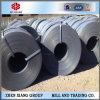 Hot Rolled Mild Carbon Steel Coil
