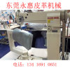 The Transformable Normal/Curved High-Postbed Sewing Machine (CS-8900)