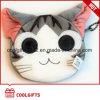 Promotional Animal Shape Key Chain Plush Coin Purse / Mini Card Bag