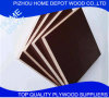 9mm / 12mm / 15mm / 18mm Film Faced Plywood for Exterior, Size 4X8 Inch