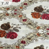 2016 Pinting Knit Fabric Floral Pattern Supplier From China (FEP013)