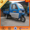 Heavy Strong Tricycle Tractor on Wholesale