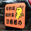 Hot Sale Magnetic Car Sticker