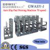 Gwasy-J PVC Foam Anti-Slip Pad Special Gravure Printing Machine