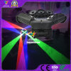 RGB Nine Heads Spider DMX Stage Laser Lighting for Club
