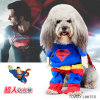 Design Dog Products Super Man Dog Cosplay Pet Clothing