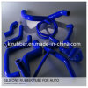 Turbo Intercooler Silicone Air Intake Hose for Turbo Kit Parts