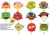 Water Animal Flying Disbee. and Bath Toys