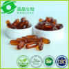 Manufacturer Hot Sale Natural Phosphatidylcholine Soy Lecithin Capsules