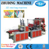 High Speed Soft Loop Handle Bag Making Machine