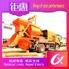 Cx40.10.45s Electric Mobile Concrete Mixer with Pump, Diesel Engine Drum Concrete Mixer Pump