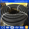 Black SBR High Pressure Water Suction and Discharge Hose