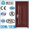 Export Standard Elegent Style New Exterior Security Door